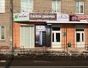 Стальные двери Гардиан, улица Дуки на фото Брянска