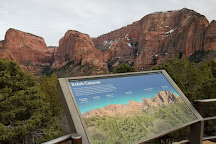Kolob Arch, Zion National Park, United States