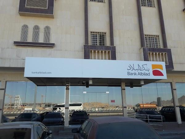 بنك البلاد جهاز صرف ايداع نقدي 966 800 123 0000 القصواء المدينة المنورة 42391 السعودية