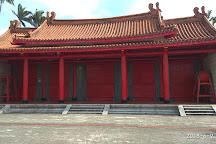 Confucius Temple, Luodong, Taiwan
