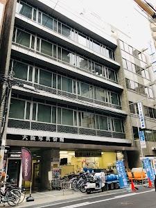 (株)大阪写真会館