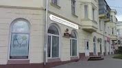 Клуб интенсивного изучения языков YOUSPEAK, улица Ленина на фото Ульяновска