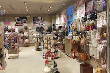 Dana Mall, Yanbu, Saudi Arabia