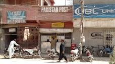 Post Office – Model Colony karachi