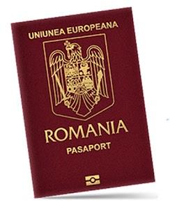 Румынское Гражданство в Одессе (Украине)