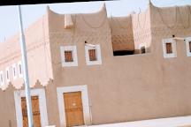 Al Bassam Heritage House, Unaizah, Saudi Arabia