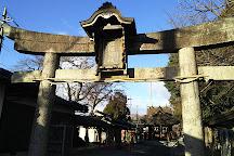 Kora Yakuyoke Shrine, Fukuchiyama, Japan