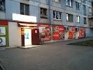 Продукты, улица 22 Партсъезда на фото Самары