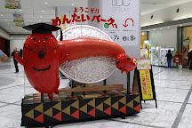 Mentai Park Osaka ATC, Osaka, Japan