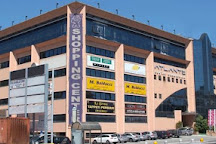 Atlante Shopping Center, Dogana, San Marino