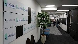 AP大阪梅田東