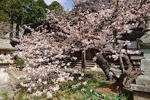 Ryuunin, Matsumae-cho, Japan