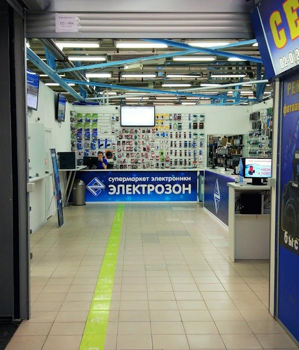 Электрозон Отзывы О Магазине