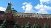 Сенатская башня на фото Москвы