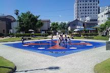 Shinkyoji Park, Tottori, Japan