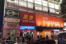 Sim City, Hong Kong, China