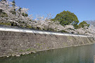 Tsukikuma Park