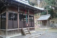 Spring Water in Izumi Shrine, Maibara, Japan