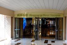 The Shoppes at Four Seasons, Macau, China