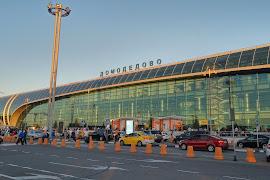 Автобусная станция   Aeropuerto