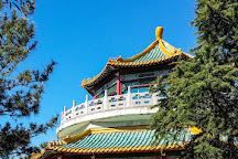 Pagoda & Oriental Garden, Norfolk, United States