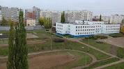 Школа № 119