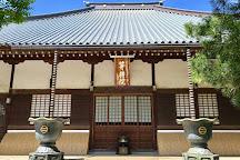 Koanji Temple, Fuchu, Japan
