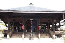 Amanohashidate, Miyazu, Japan
