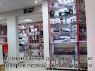 Эротикмаркет, улица Зорге на фото Ростова-на-Дону