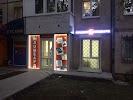 Фианит-Ломбард, проспект Карла Маркса на фото Магнитогорска