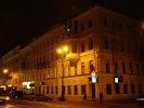 Herzen House, Гороховая улица, дом 11 на фото Санкт-Петербурга