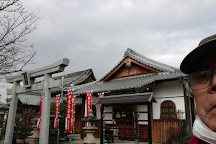 Kitashinkyoji Temple, Muko, Japan