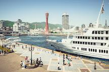 Kobe Sea Bus Fantasy, Kobe, Japan