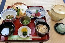 Tonanin, Yoshino-cho, Japan