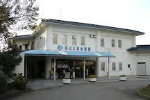 Notojima Aquarium, Nanao, Japan