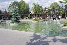 Forum Kayseri, Kayseri, Turkey