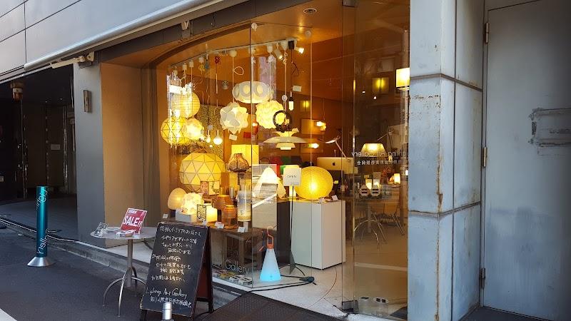 Lighting Art Gallery