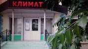 Аппарат Акима города Актау на фото Актау
