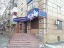 Леон Тур, улица Станиславского на фото Орска