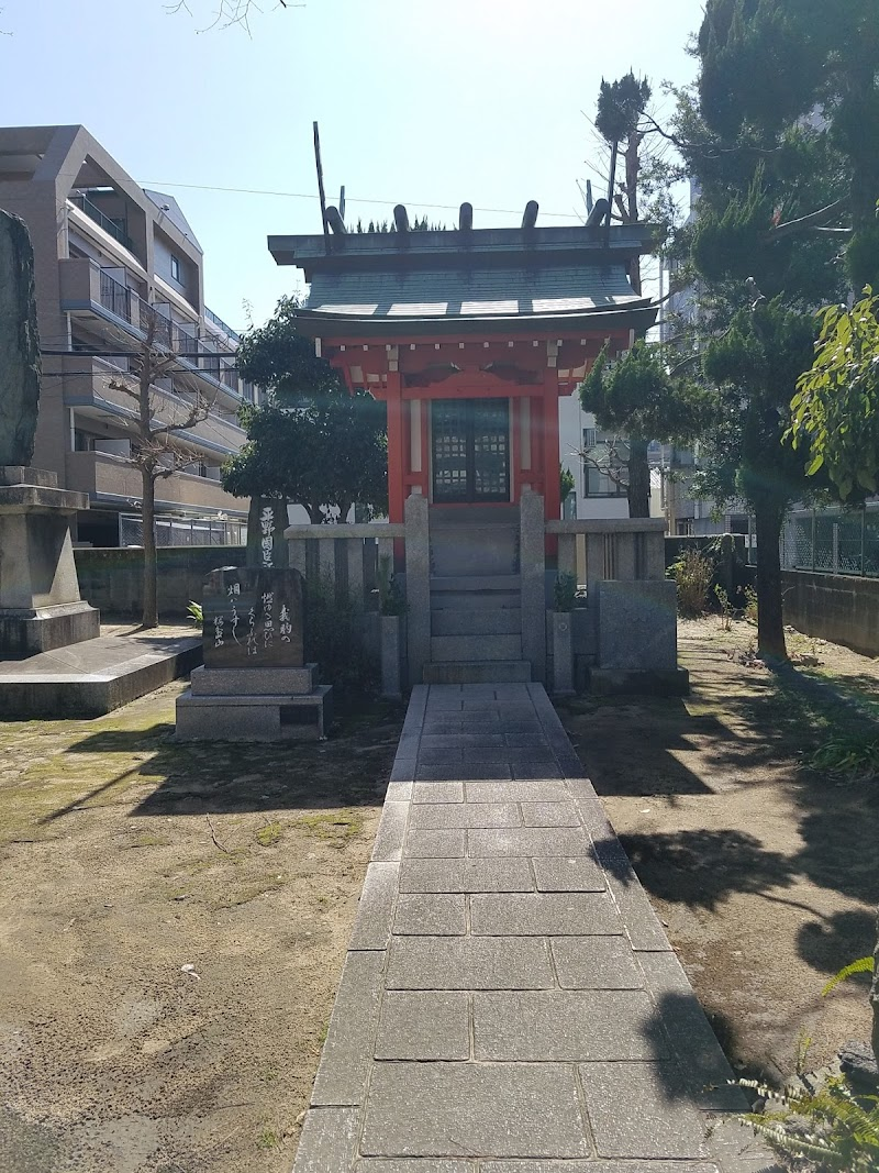 平野二郎國臣誕生の地