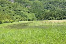 Yui Pond, Okinoshima-cho, Japan
