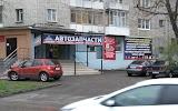 "Автомагазин Краснозвёздная. ТД ""Воронеж оил"""