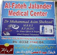Al-Fateh Jalandher Medical Center chiniot