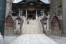 Mitsumine Shrine, Chichibu, Japan