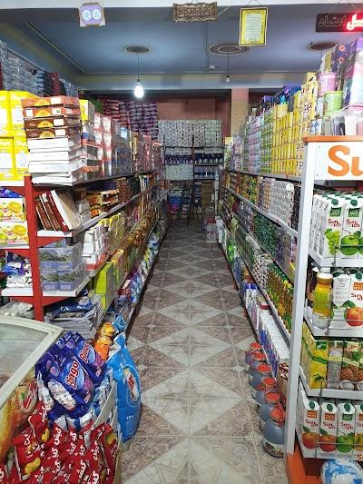 سوپرمارکت آسایش