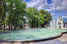 Mirror Stream fountain, Kharkiv, Ukraine