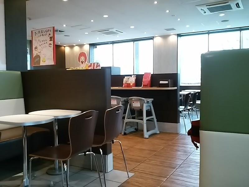 マクドナルド 高須サンリブ店