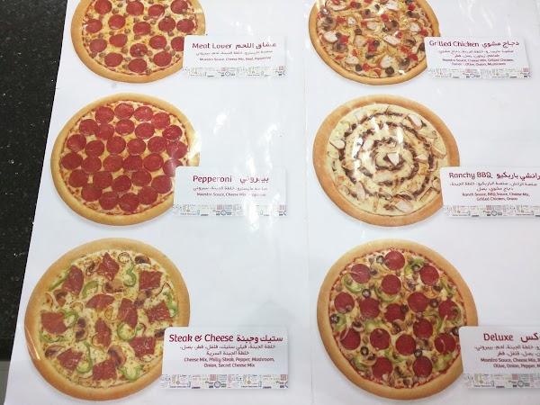 مايسترو بيتزا منيو مايسترو بيتزا الرياض قائمة الطعام في مايسترو بيتزا