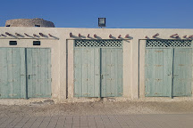 Arad Fort, Al Muharraq, Bahrain
