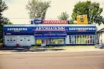 Мир аккумуляторов, проспект Калинина на фото Барнаула